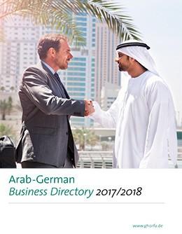 الدليل التجاري العربي الالماني – Ghorfa Arab-German Chamber of