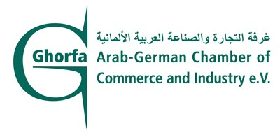 Ghorfa Arab-German Chamber of Commerce and Industry Retina Logo